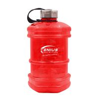 Genius - Red Water Bottle - 2.3L